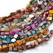 Irregular Sea Shell Beads Strands, Dyed, Mixed Color, 6~8mm wide, 8mm long, hole: 1mm