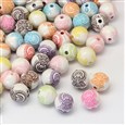 Craft Style Round Acrylic Beads, Mixed Color, 8mm in diameter, hole: 2mm(SACR-R886-13)