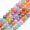 Electroplate AB Color Plated Synthetic Crackle Crystal Round Beads Strands, Dyed, Mixed Color, 6mm, Hole: 1mm