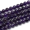 Natural Amethyst Round Bead Strands, Grade AB, 8mm, Hole: 1mm; about 48pcs/strand, 15.74