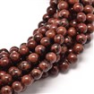 Natural Mahogany Obsidian Round Bead Strands, Undyed, 8mm in diameter, hole: 1mm