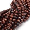 Natural Mahogany Obsidian Round Bead Strands, Mahogany Obsidian, 10mm in diameter, hole: 1mm